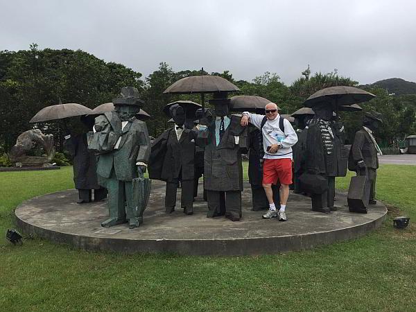 Taiwan Touring